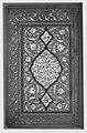 Book of Prayers, Surat al-Yasin and Surat al-Fath MET 271429.jpg