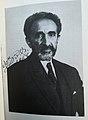 Book signed by Haile Selassie - Adligat.jpg