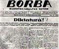 Borba diktatura 1929.jpg