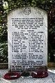 British Cemetery Corfu Town 06.jpg