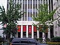 Brooklyn Law School by David Shankbone.jpg