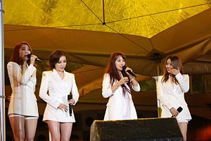 Brown Eyed Girls - Image: Brown Eyed Girls at the Expo 2012 Yeosu 2