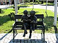 "Bucharest, Romania. ""Oraselul copiilor"". Two studious children, good friends.jpg"
