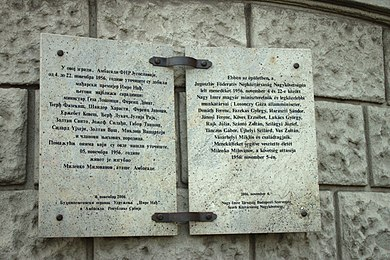 Memorial plaque at the Embassy of Serbia, Budapest in memory of Imre Nagy who took sanctuary there during the Hungarian Revolution of 1956 Budapest, Hosok tere, pametni deska 1956.jpg
