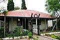 Bulawayo Railway Museum.jpg