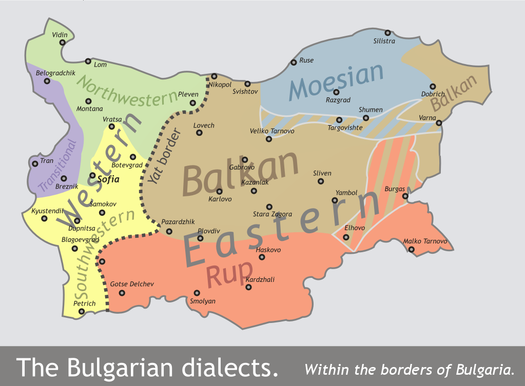 Map of the Bulgarian dialects within Bulgaria Bulgarian dialects by Todor Bozhinov.png