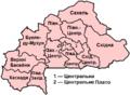 Burkina Faso Regions (ua).png