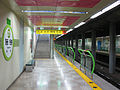 Busan-subway-237-Dongwon-station-platform.jpg