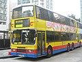 CTB 193 - Flickr - megabus13601 (2).jpg