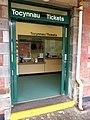 Caerphilly station ticket office (20524539652).jpg