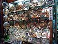 Cairo Khan El Khalily bazar.jpg