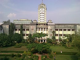 Calicut medical college view from inside.jpg