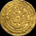 Calif al Muizz Misr Cairo 969 CE.png