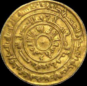 Al-Mu'izz li-Din Allah - Gold coin of Caliph al-Mu'izz, Cairo, 969.