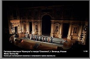 Oleg Postnov - Image: Caligula 2 translation By Postnov Theater of Nations Tours in Italy, Tom Ilai's photo