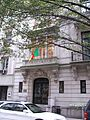 Cameroon Mission to UN NYC 3592.JPG