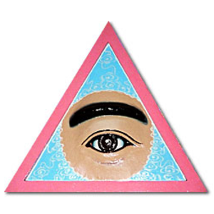 Caodaism - Cao Đài's left eye.