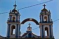 Capilla San Miguel, SPM.jpg