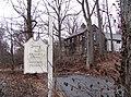Captain Stephen Frost House, Belmont MA.jpg