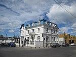 Casino FACH Punta Arenas.jpg