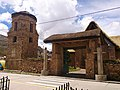 Catedral de Ninacaca, Pasco - Vista Frontal.jpg