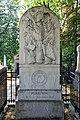 Catherine-dominique de perignon grave pere lachaise.jpg