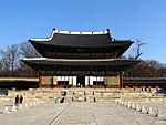 Changdeokgung Palace (36530175365).jpg