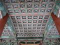 Changdeokgung Palace Oct 2014 043.JPG