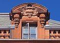 Charles Rudolph Hosmer House, Montreal 14.jpg