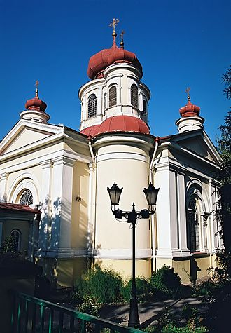 Chełm - Orthodox church