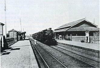Tōkaidō Main Line - Chigasaki Station, circa 1898