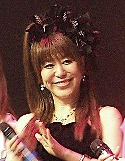 Chihiro Yonekura Musical artist