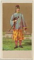 China, from the Natives in Costume series (N16), Teofani Issue, for Allen & Ginter Cigarettes Brands MET DP834869.jpg