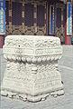 China1982-337.jpg