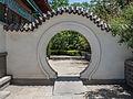 China Jinan 5207319.jpg