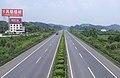China expressway G80 Pingguo.jpg