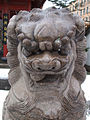 China lion face.jpg