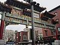 Chinatown, Washington, DC. (2013) - 02.JPG