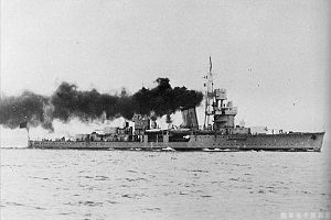 Chinese cruiser PING-HAI in 1936.jpg