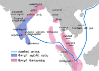 Chola dynasty map - Tamil.png