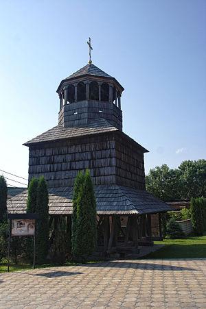 Chortkiv - Image: Chortkiv Belltower of Uspenska Church