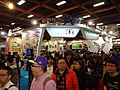 Chunghwa Telecom booth, Taipei IT Month 20171209.jpg