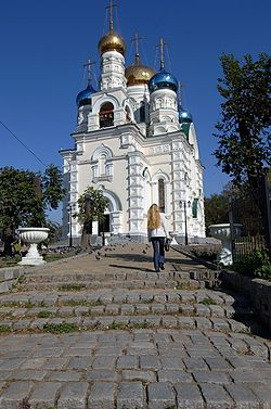 Church of Our Lady's Protection (Vladivostok) 2.jpg