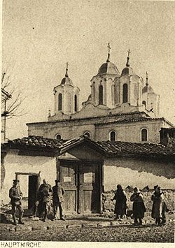 Church of the Transfiguration in Prilep, old,.jpg