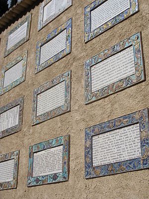 Magnificat - Translations of the Magnificat into various languages at the Church of the Visitation in Ein Karem
