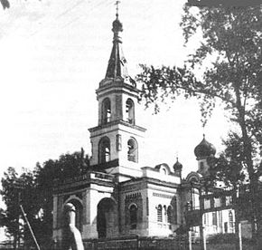 Churches in Old Zyatcy.jpg