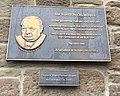 Churchill centenary plaque, Dundee, Scotland.jpg