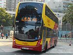 Citybus6801 A11.jpg