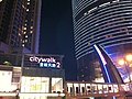 Citywalk 2 - panoramio.jpg