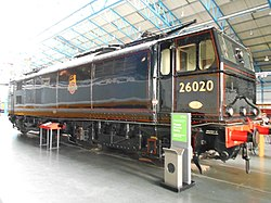 Class 76 loco at York, Aug 17.jpg
